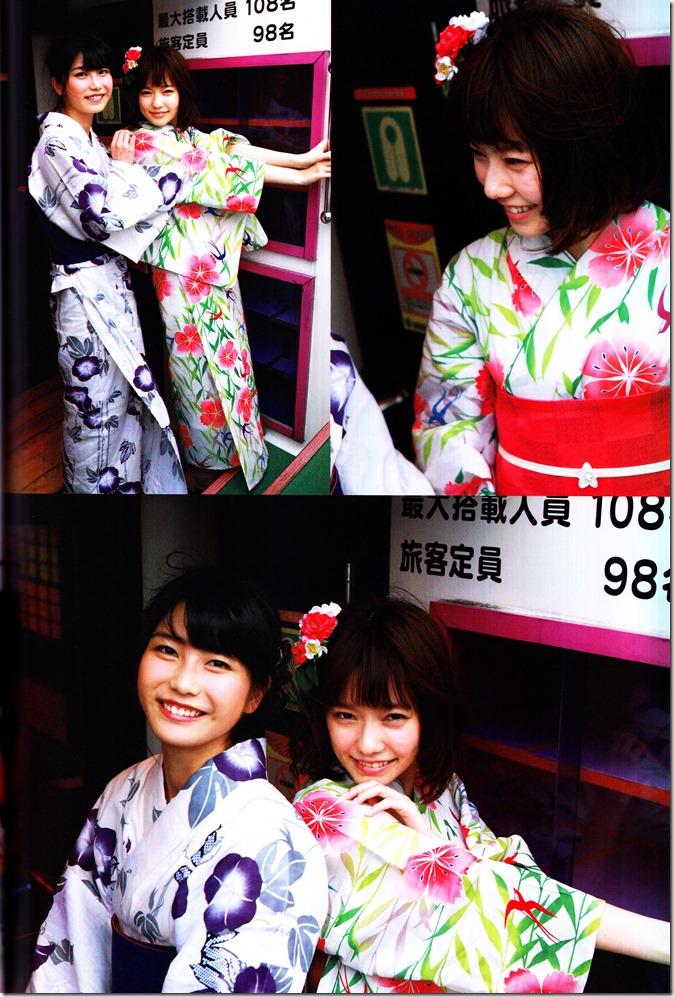 Shimazaki Haruka first photo book Paruru, Komaru (126)
