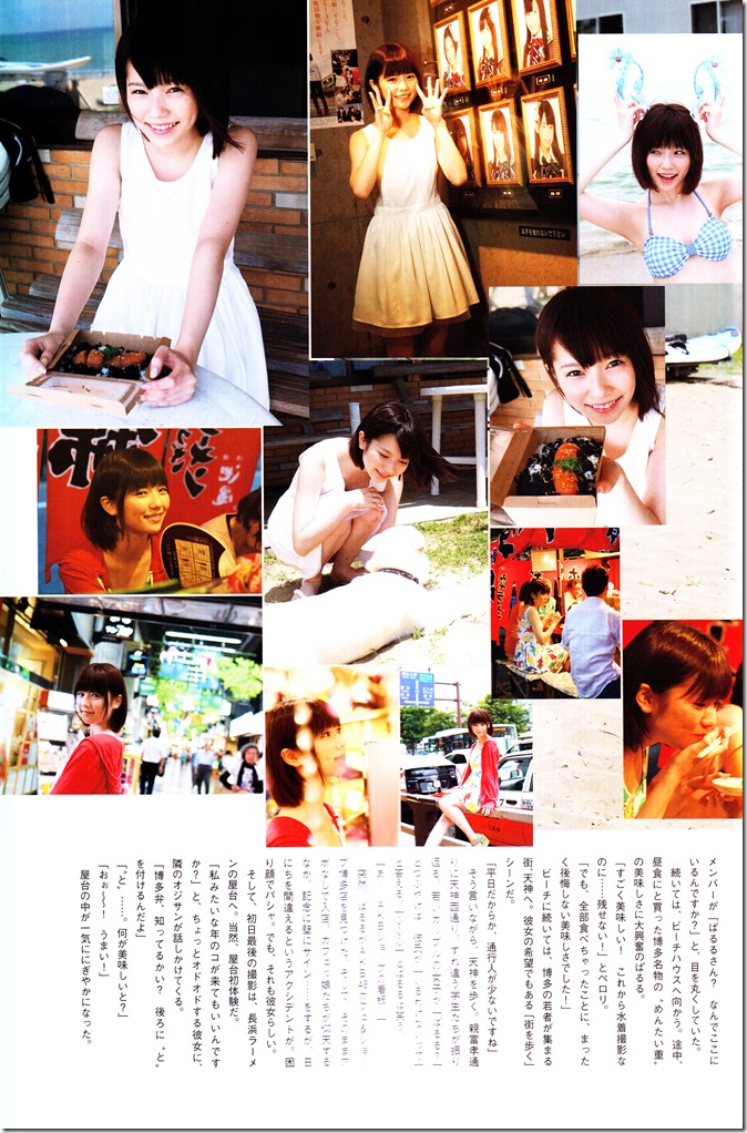 Shimazaki Haruka first photo book Paruru, Komaru (129)
