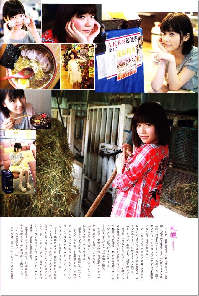 Shimazaki Haruka first photo book Paruru, Komaru (130)