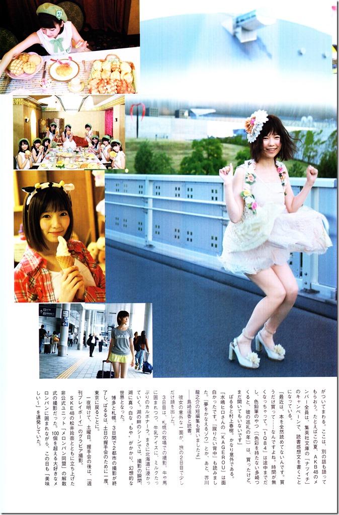 Shimazaki Haruka first photo book Paruru, Komaru (131)