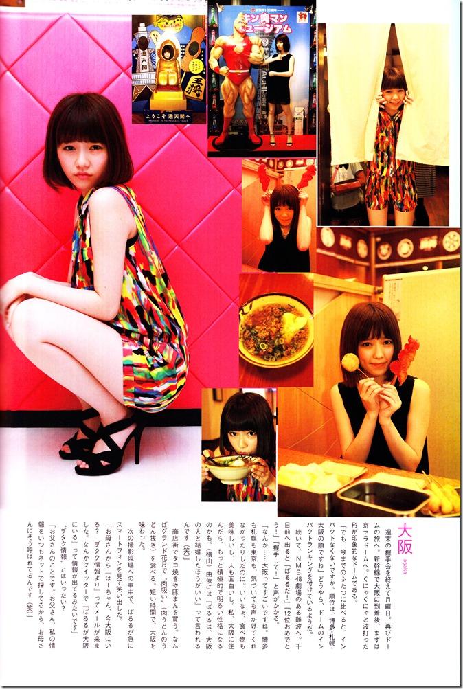 Shimazaki Haruka first photo book Paruru, Komaru (132)