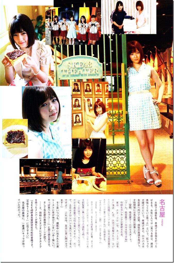 Shimazaki Haruka first photo book Paruru, Komaru (133)