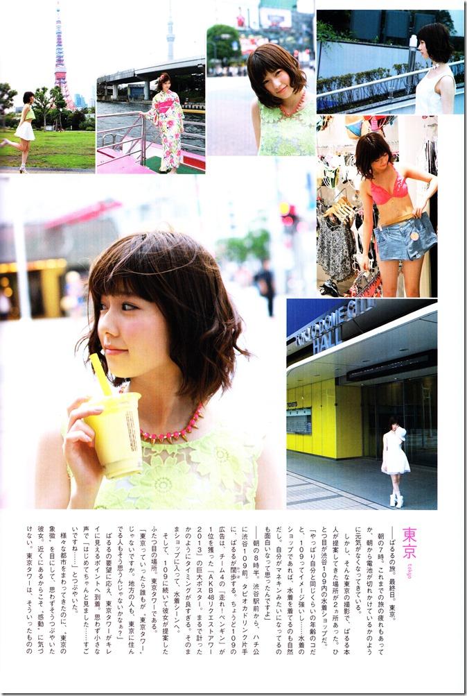 Shimazaki Haruka first photo book Paruru, Komaru (134)
