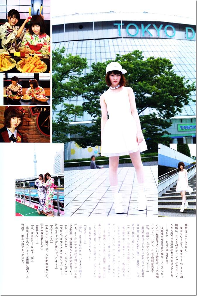 Shimazaki Haruka first photo book Paruru, Komaru (135)