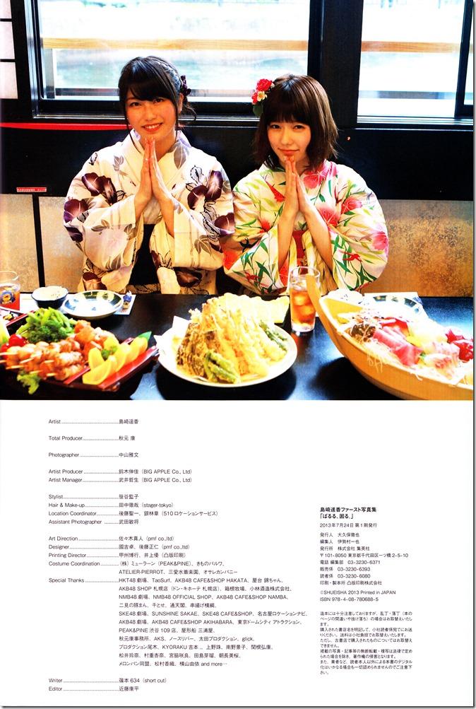 Shimazaki Haruka first photo book Paruru, Komaru (136)