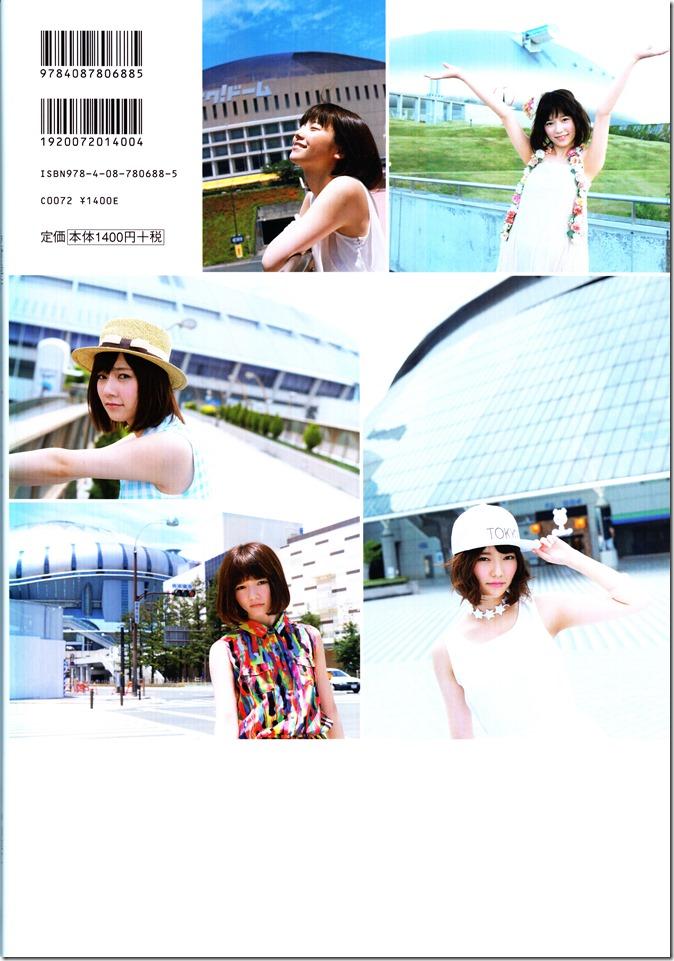 Shimazaki Haruka first photo book Paruru, Komaru (138)