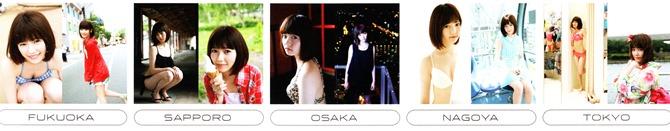 Shimazaki Haruka first photo book Paruru, Komaru