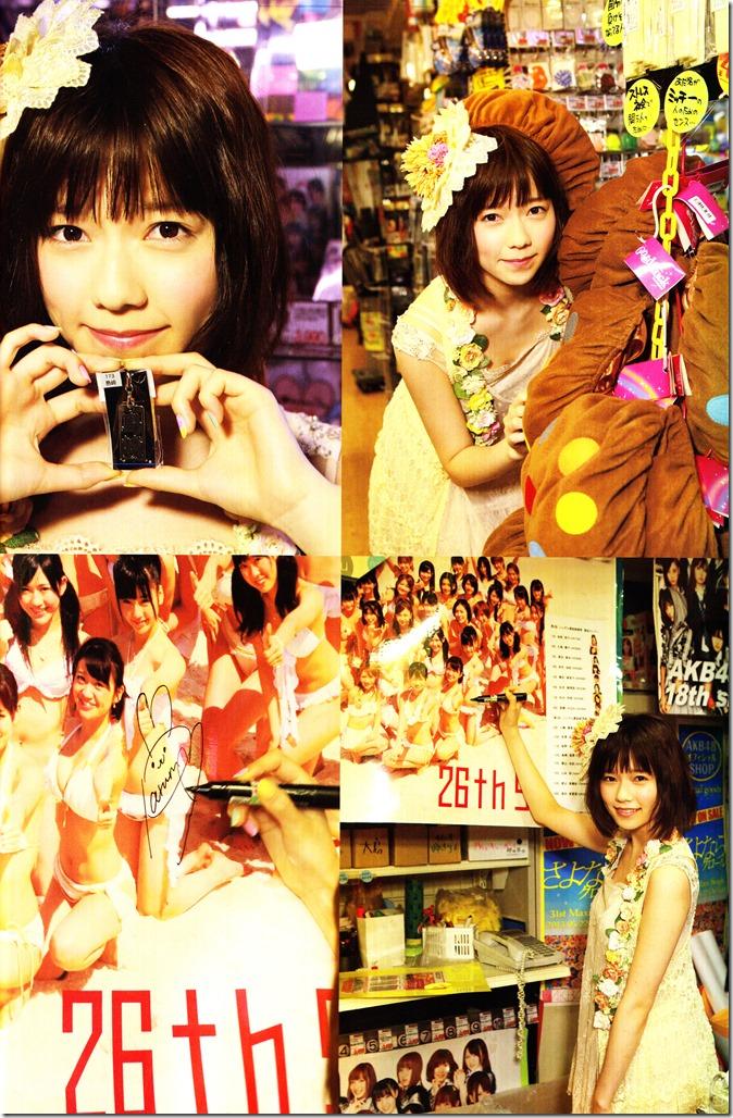 Shimazaki Haruka first photo book Paruru, Komaru (40)