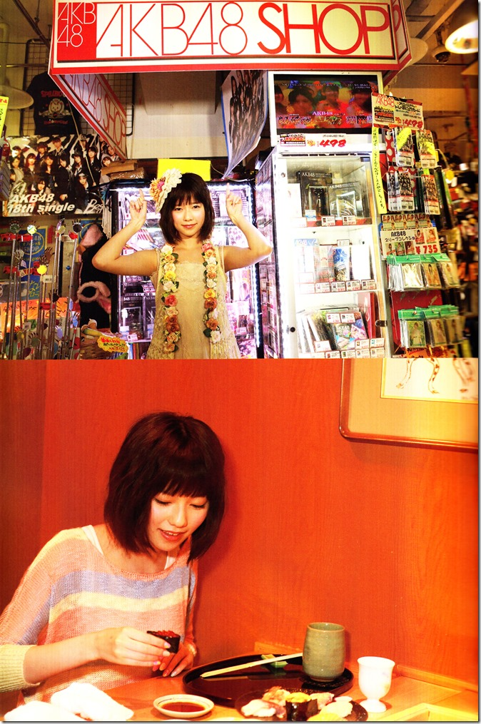 Shimazaki Haruka first photo book Paruru, Komaru (41)