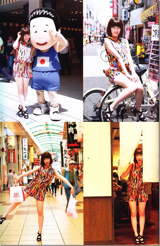 Shimazaki Haruka first photo book Paruru, Komaru (75)