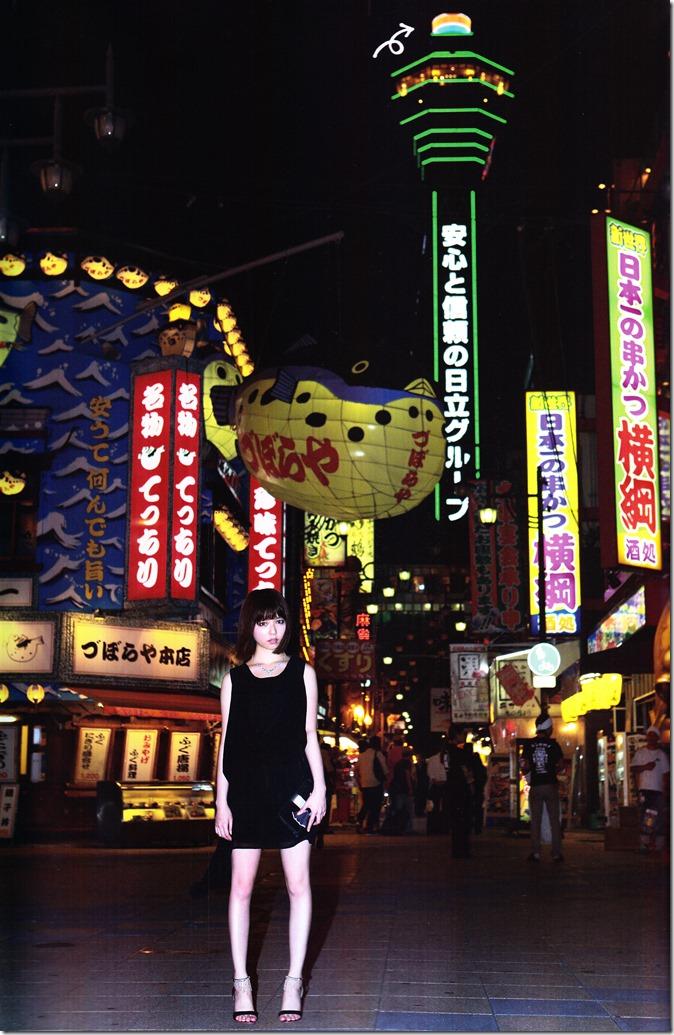 Shimazaki Haruka first photo book Paruru, Komaru (91)