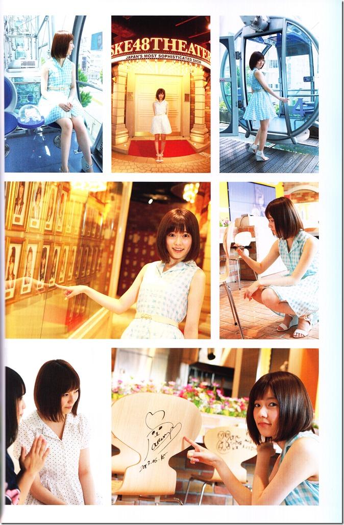 Shimazaki Haruka first photo book Paruru, Komaru (94)