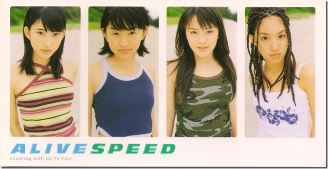 Speed Alive cover scan