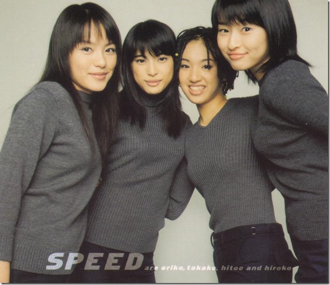 Speed ALL MY TRUE LOVE first press card