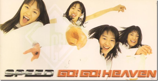 Speed Go! Go! Heaven cover scan