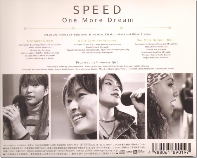 Speed One More Dream back cover scan