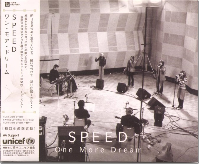 Speed One More Dream cover scan