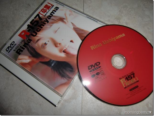 Uchiyama Rina R-157 Sotsugyou DVD