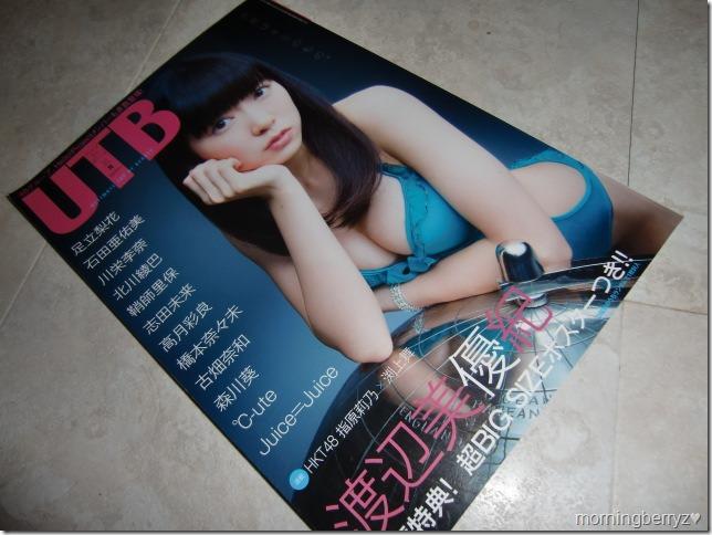 UTB vol.215 August 2013