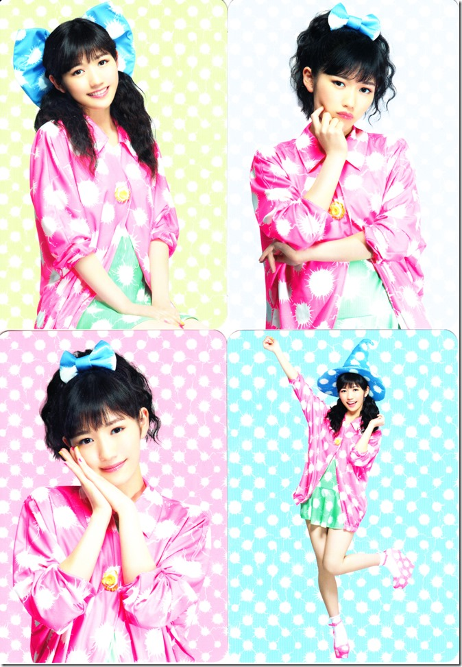 Watanabe Mayu Rappa Renshuuchuu first press application cards