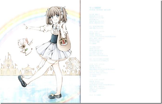 Watanabe Mayu Rappa Renshuuchuu LE illustration booklet (9)