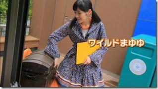 Watanabe Mayu Rappa Renshuuchuu Tokyo Dome City Attractions Amusement Park game trailer & challenge (17)