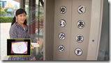 Watanabe Mayu Rappa Renshuuchuu Tokyo Dome City Attractions Amusement Park game trailer & challenge (18)
