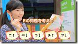 Watanabe Mayu Rappa Renshuuchuu Tokyo Dome City Attractions Amusement Park game trailer & challenge (25)