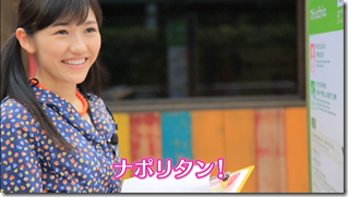 Watanabe Mayu Rappa Renshuuchuu Tokyo Dome City Attractions Amusement Park game trailer & challenge (26)