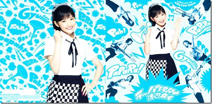 Watanabe Mayu Rappa Renshuuchuu type A jacket