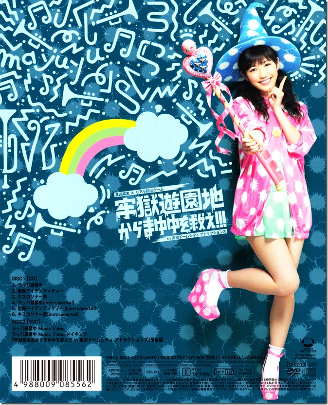 Watanabe Mayu with DVD limited edition outer casing and booklet scans (3)