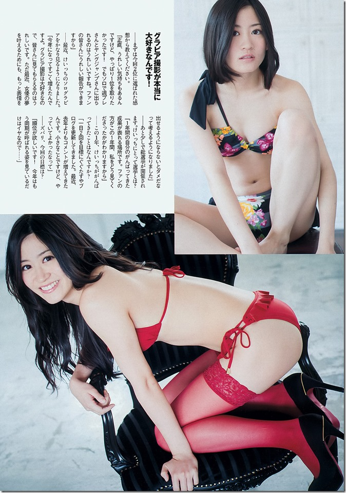 Weekly Playboy no.23 June 10th, 2013 (10)