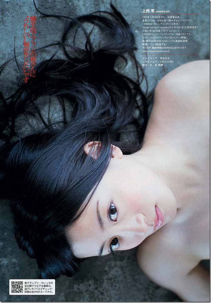 Weekly Playboy no.23 June 10th, 2013 (11)