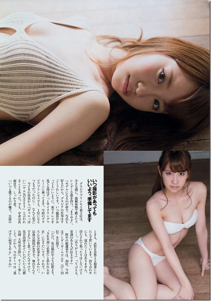 Weekly Playboy no.23 June 10th, 2013 (13)