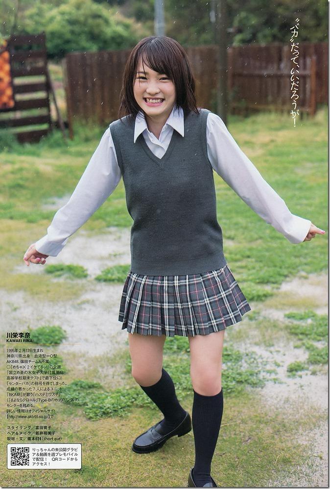 Weekly Playboy no.23 June 10th, 2013 (20)