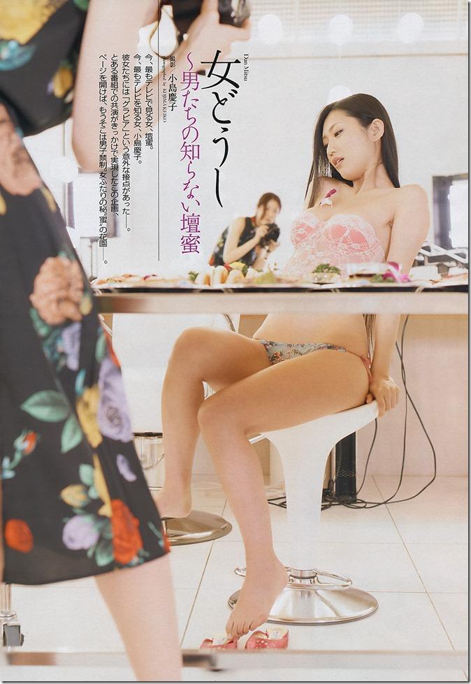 Weekly Playboy no.23 June 10th, 2013 (21)