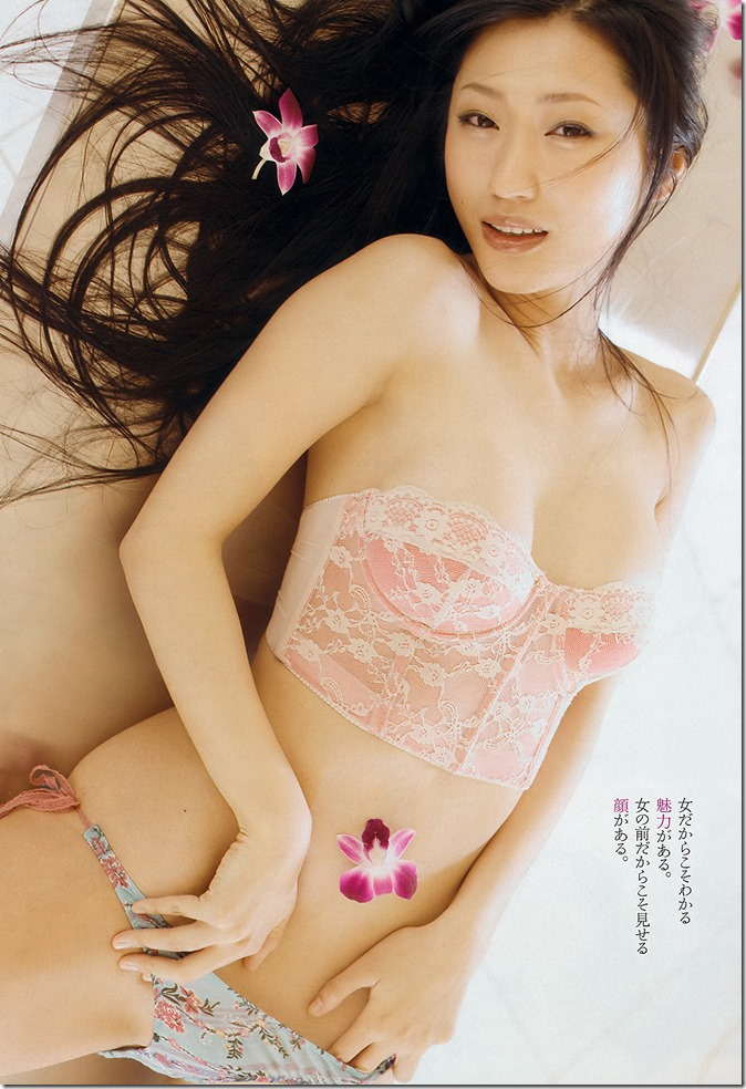Weekly Playboy no.23 June 10th, 2013 (24)
