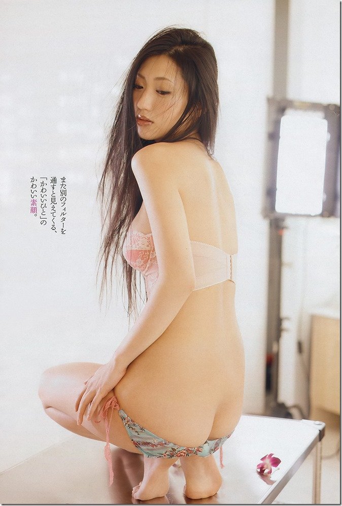 Weekly Playboy no.23 June 10th, 2013 (25)
