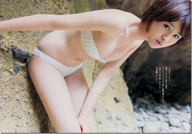 Weekly Playboy no.23 June 10th, 2013 (29)