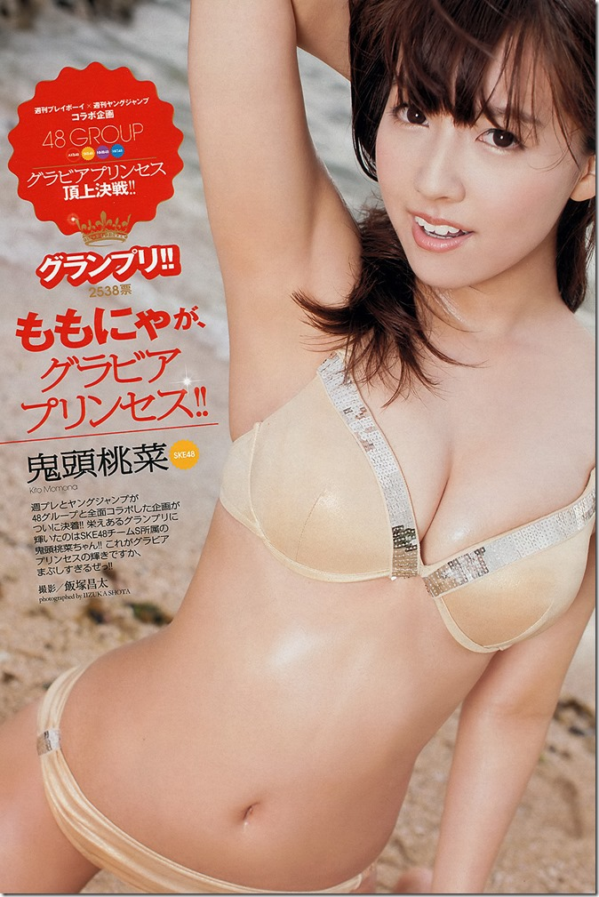 Weekly Playboy no.23 June 10th, 2013 (2)
