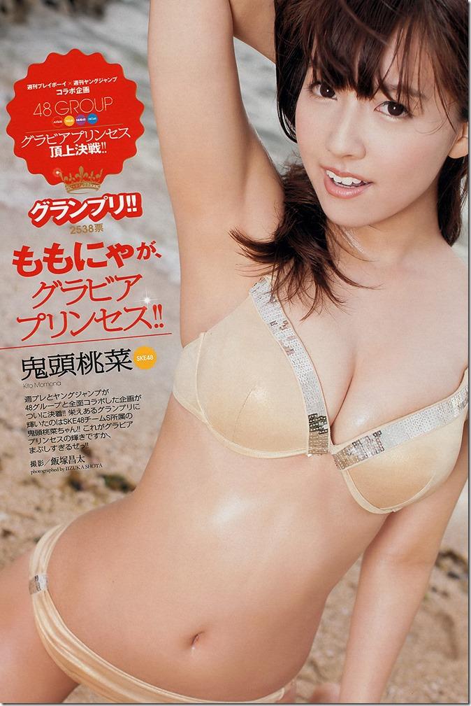 Weekly Playboy no.23 June 10th, 2013 (2)