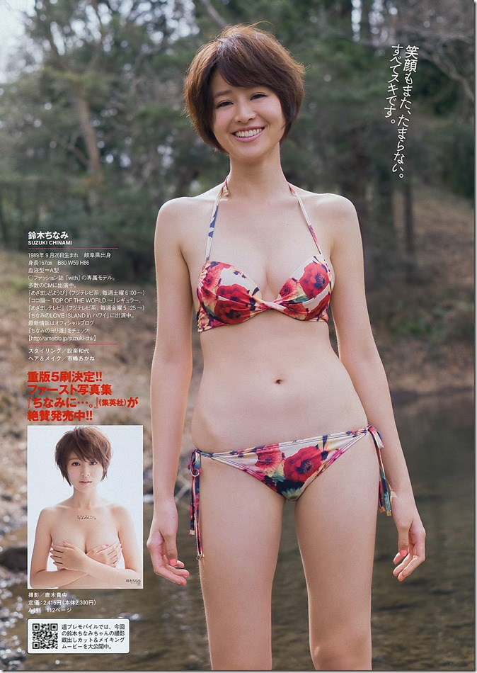 Weekly Playboy no.23 June 10th, 2013 (30)