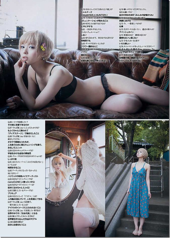 Weekly Playboy no.23 June 10th, 2013 (34)