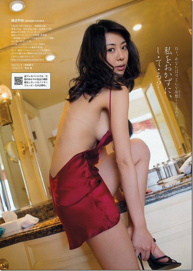 Weekly Playboy no.23 June 10th, 2013 (41)