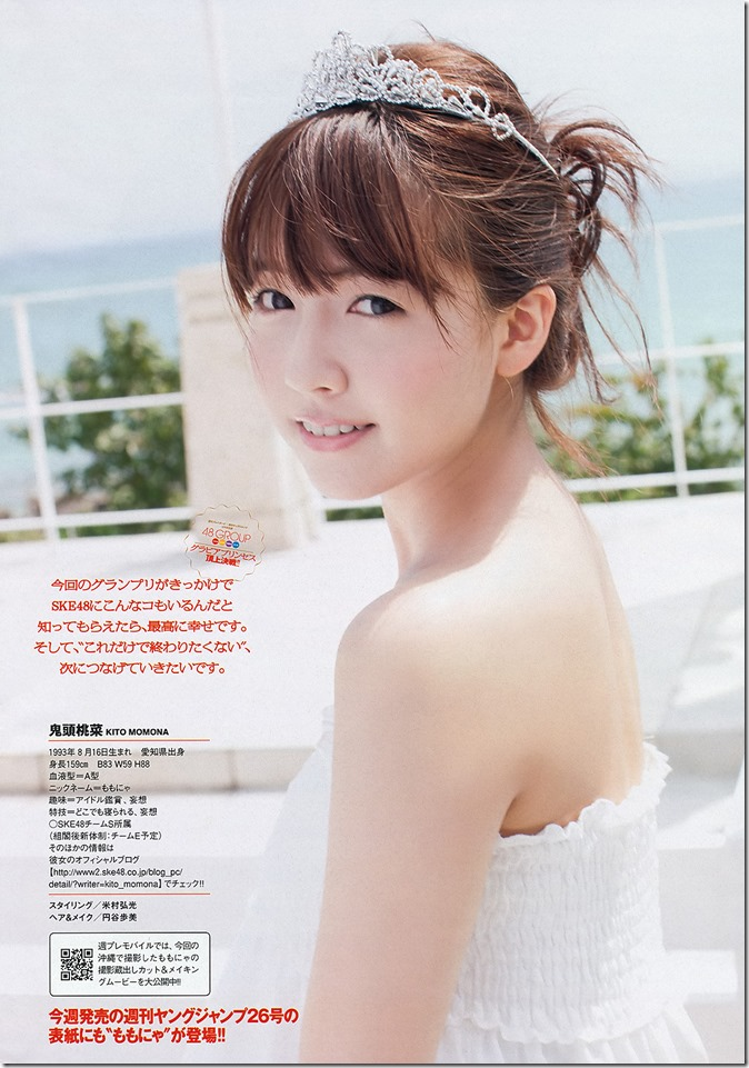 Weekly Playboy no.23 June 10th, 2013 (6)