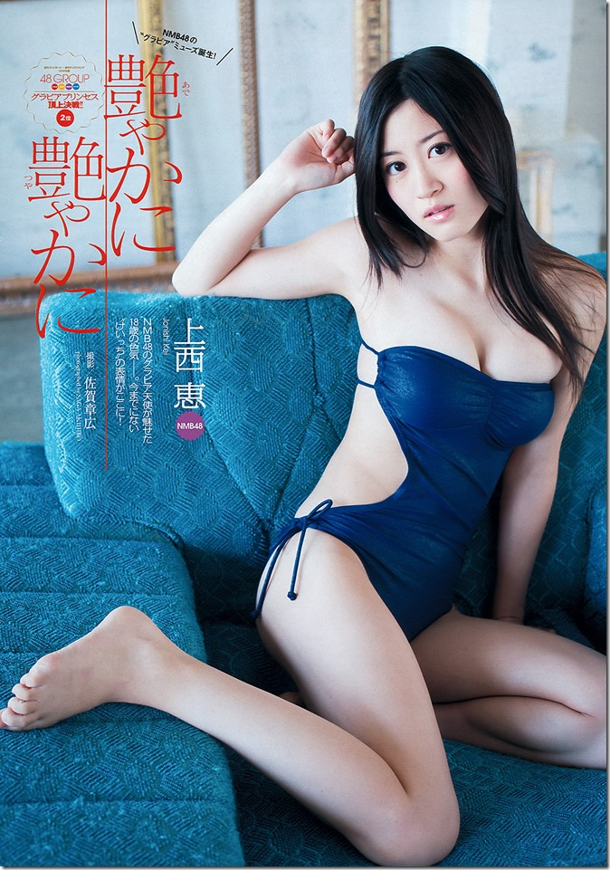 Weekly Playboy no.23 June 10th, 2013 (8)