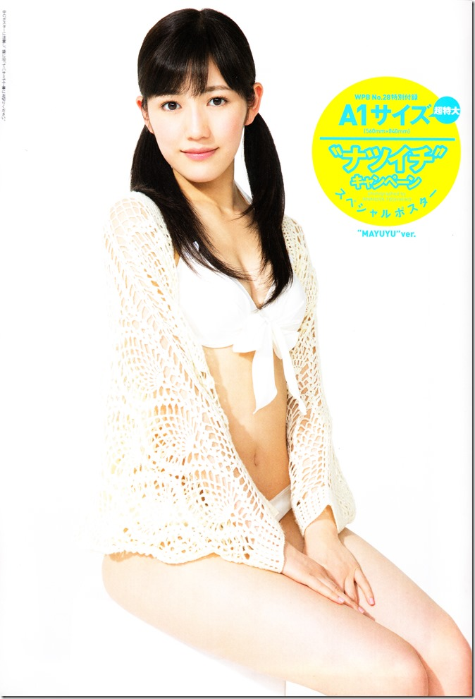 Weekly Playboy no.28 July 15, 2013 A1 sized posters (1)