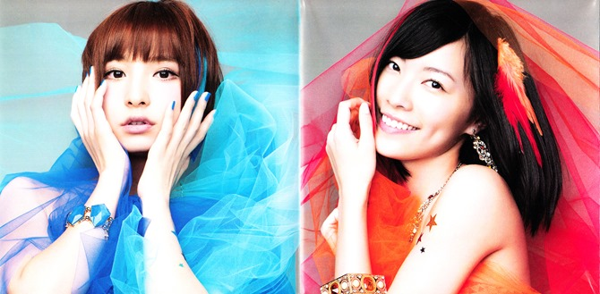 AKB48 Koisuru Fortune Cookie Type A single jacket & poster (4)