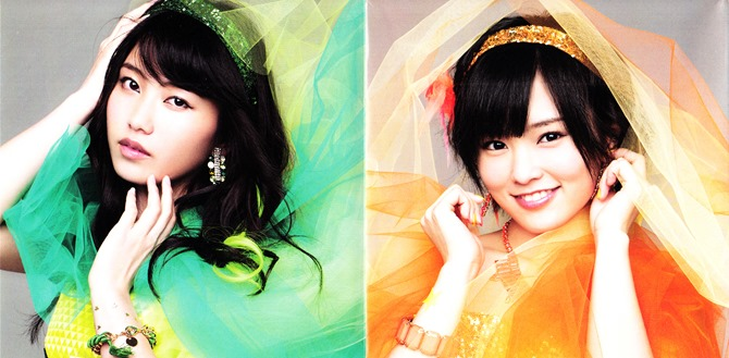 AKB48 Koisuru Fortune Cookie Type A single jacket & poster (8)