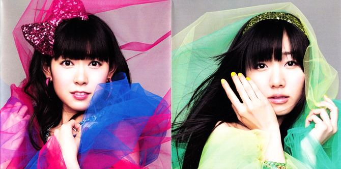 AKB48 Koisuru Fortune Cookie Type A single jacket & poster (9)